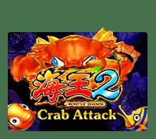slotxo เกมส์ Fish Hunter 2 Revo